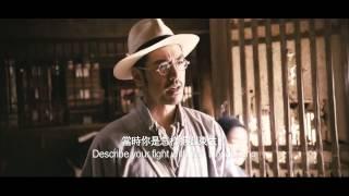Меченосцы (2011) Фильм. Трейлер HD