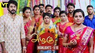Azhagu - Tamil Serial | Highlights | அழகு | Episode 618 | Daily Recap | Sun TV Serials | Revathy
