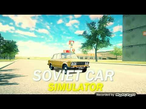 Прохождение игра советские авто семулятор