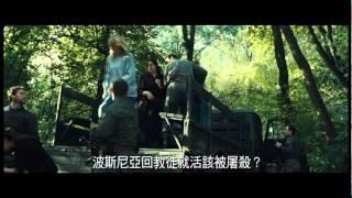 In The Land Of Blood And Honey 波斯尼亞的羅密歐與茱麗葉 [HK Trailer 香港版預告]