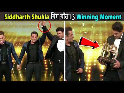बिग बॉस १३ विजेता सिद्धार्थ शुक्ला । Bigg Boss 13 Winner Siddharth Shukla Winning Moment