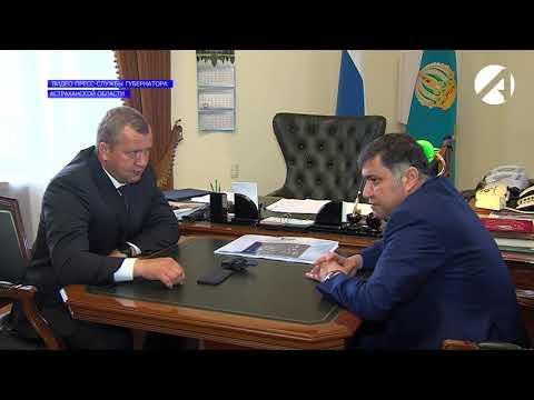 С.Морозов и руководитель следственного управления обсудили итоги работы ведомства