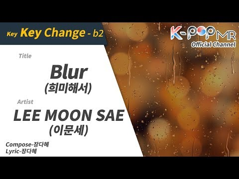 Blur - LEE MOON SAE (b2 Ver.)ㆍ희미해서 이문세 [K-POP MR★Musicen]