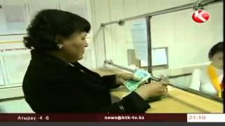 Казахстан неожиданно девальвировал тенге на 20%