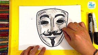 Как нарисовать МАСКУ / Урок рисования от РыбаКит