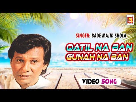 Qatil Na Ban Gunah Na Ban || Bade Majid Shola || HD Video Song || Musicraft