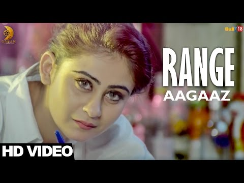 New Punjabi Song || Range || Aagaaz || Dream Production || Latest Punjabi Songs 2017