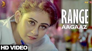 New Punjabi Song || Range || Aagaaz || Dream Production || Latest Punjabi Songs 2017