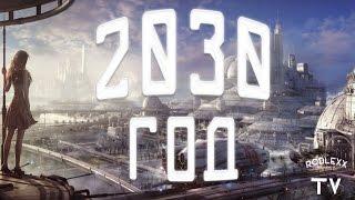 #BrainTime /№1 '10 Невероятных изобретений будущего, которые человечество увидит к 2030 году'