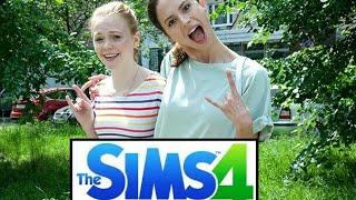 Юля Комиссарова и Даша Канаева в Sims 4