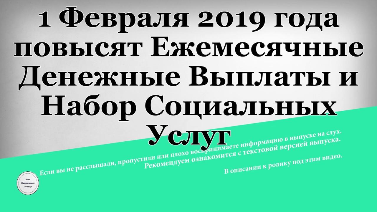 Производственный календарь 2019 excel