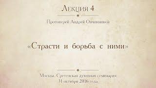 видео Лекция 4. Коррупционная сущность административного ресурса