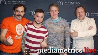 Самое оно! Московский поп-панк в битве за совершенство мира