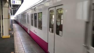 新京成電鉄滝不動駅 8518編成新塗装(ピンク)