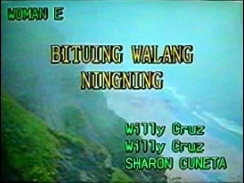 [26434] BITUING WALANG NINGNING (Sharon Cuneta) ~ 금영 노래방/KumYoung 코러스 100 Videoke/Karaoke