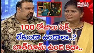 Kathi Mahesh Clear Cut Analysis Of BIGG BOSS 3 Game Show Controversy | #PrimeTimeDebate