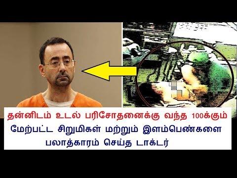 Tamil breaking news1 10.12.2017