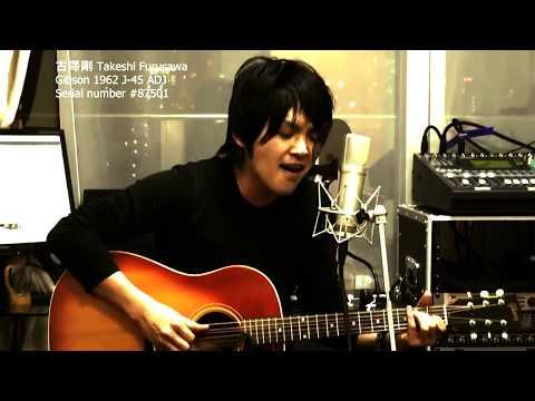 You are the sunshine of my life - 古澤剛 - Takeshi Furusawa
