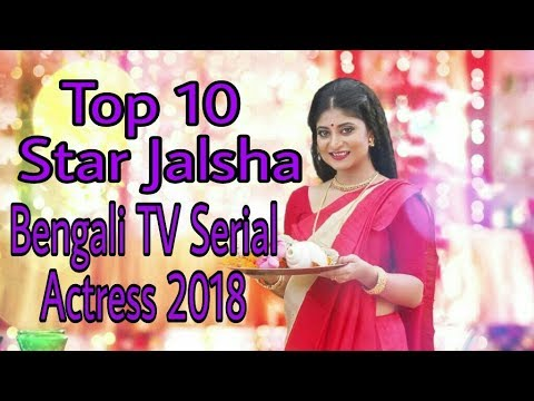 Top 10 Star Jalsha Bengali TV Serial Actress 2018