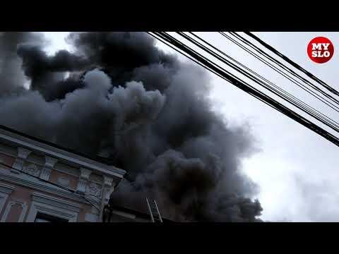 Пожар в центре Тулы горит Беларусь мебель, вид сверху