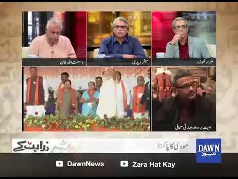 "Zara Hat Kay - 11 December, 2017 ""Narendra Modi, Forced disappearances, Find Raza, Hamdard Naunehal"""