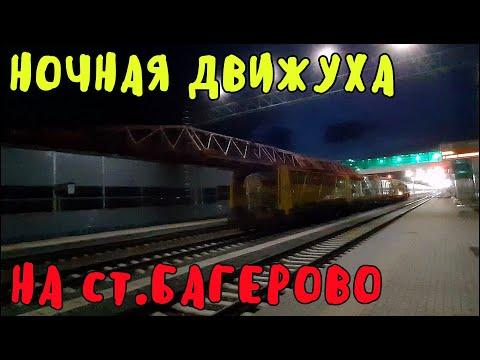 Крымский мост(январь 2020)На