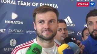"""""""Я бы сказал, что у нас 50 процентов шансов на то, чтобы победить Испанию в 1/8"""" (интервью Граната)"""