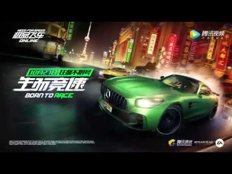 need for speed edge cn servers official obt trailer youtube. Black Bedroom Furniture Sets. Home Design Ideas