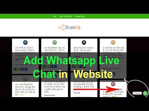 How To Add Whatsapp Live Chat To Your Website In Hindi