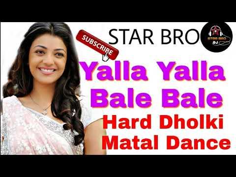 Yala Yala Balle Balle (Bandhan) || Old Hindi Mix | Hard Dholki Dance Mix | DjSubhra Santipur