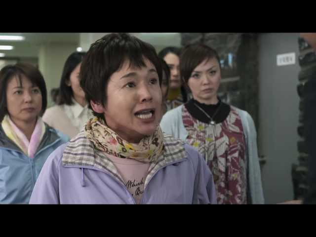 映画『女たちの都~ワッゲンオッゲン~』熊本版予告編
