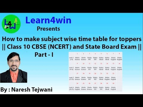 how to make subject wise time table for toppers || class 10 cbse (ncert) and state board exam