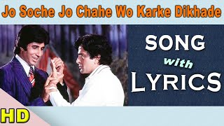 Jo Soche Jo Chaahe Wo Karke Dikhaade | Song With Lyrics | Do Aur Do Paanch @ Amitabh Bachchan