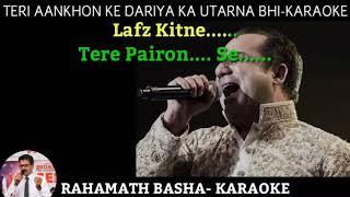 Teri Aankhon ke Dariya ka utarna bhi Zaruri tha KARAOKE SCROLLING || Rahat Fateh Ali Khan ||