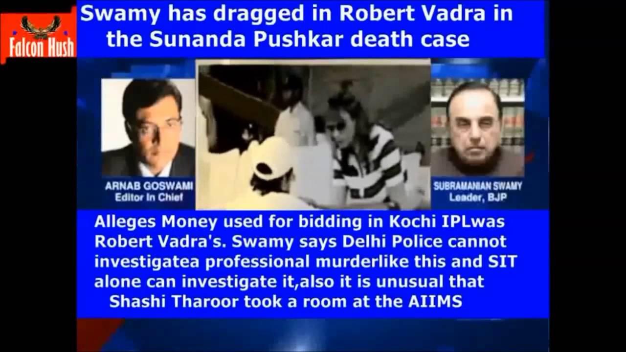 Image result for robert vadra in sunanda death