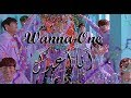 "WANNA ONE  - I.P.U "" I Promise You "" ARABIC SUB  مترجمة للعربية"