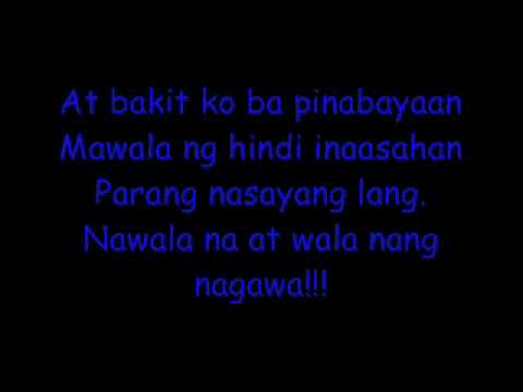 Alumni Homecoming - Parokya Ni Edgar (LYRICS)