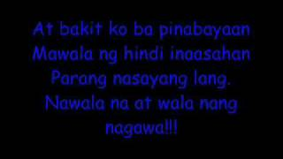 Repeat youtube video Alumni Homecoming - Parokya Ni Edgar (LYRICS)