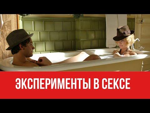 Эксперименты в сексе || Юрий Прокопенко 18+