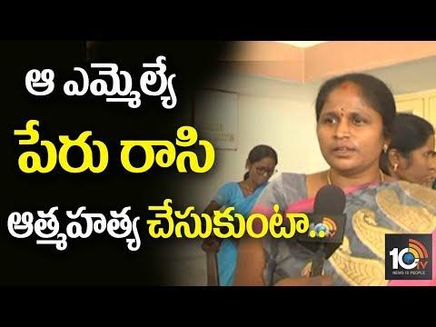 special-story-on-karimnagar-trs-politics-i-corporator-srilatha-mla-kamlakar-ts-10tv