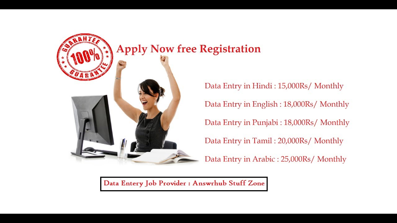 Free Online Jobs Working From Home With No Fees