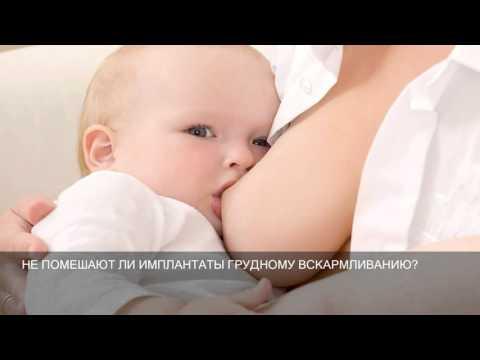 Врач маммолог -