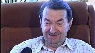 Георгий Вицин (интервью 1995г.)