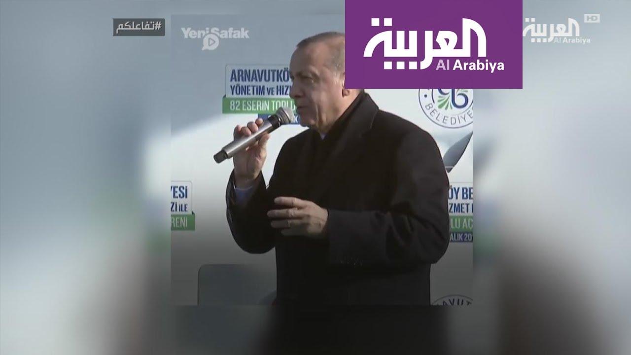 تفاعلكم : تراشق بين أردوغان ونتنياهو باللغة العربية !