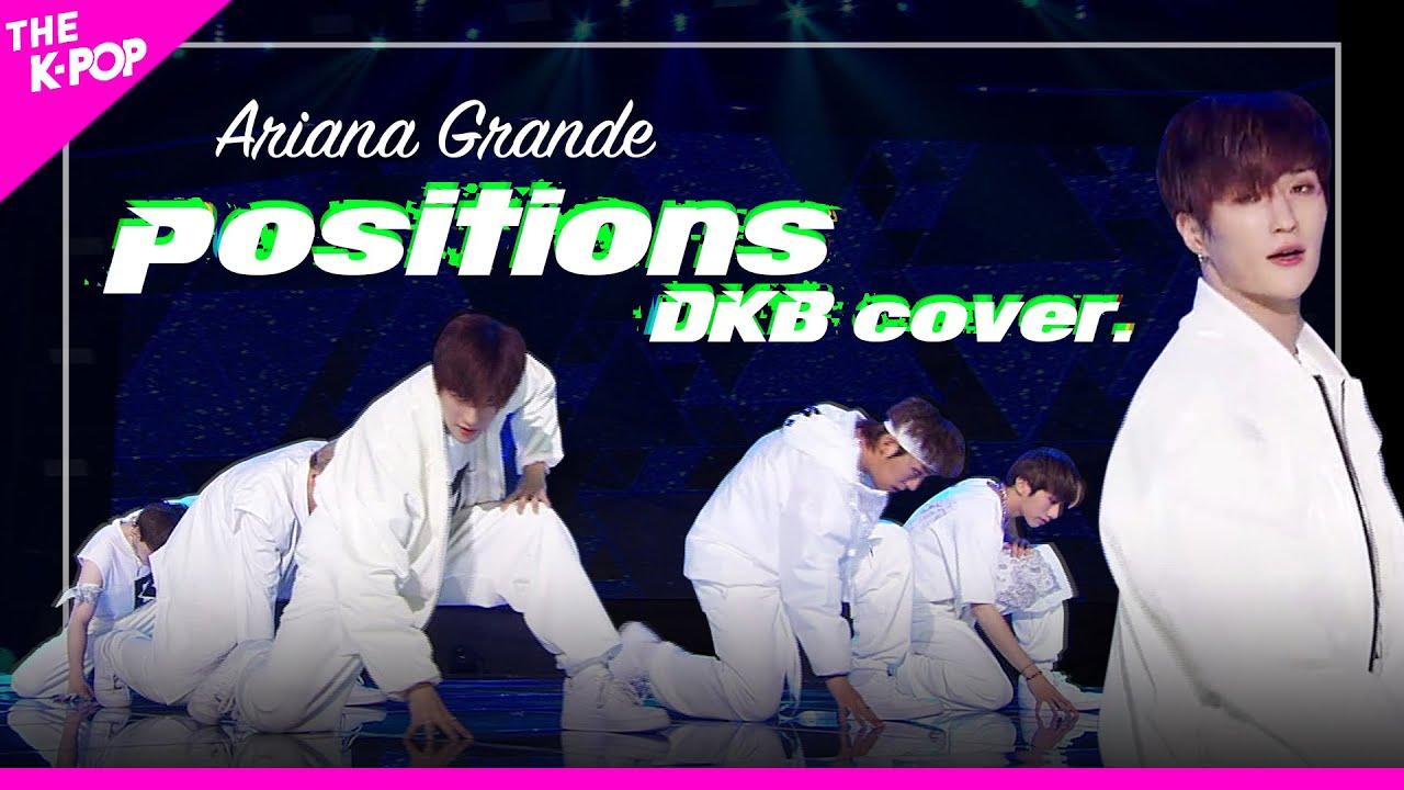DKB(다크비)의 아리아나 그란데 커버무대♥️ | positions - Ariana Grande Cover Stage!