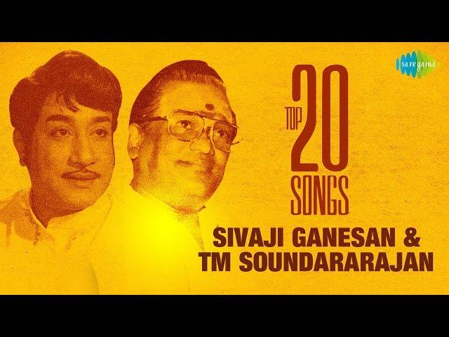 Top 20 Songs of Sivaji Ganesan & T.M.Soundararajan | M.S.Viswanathan, P. Susheela | Audio Jukebox