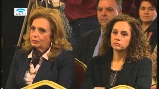 Εκδήλωση για Ευρωπαϊκή Ημέρα Προστασίας των Παιδιών από Σεξουαλική Εκμετάλλευση (18/11/2015)