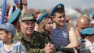 87-я годовщина Воздушно-Десантных Войск - г. Уфа, аэродром