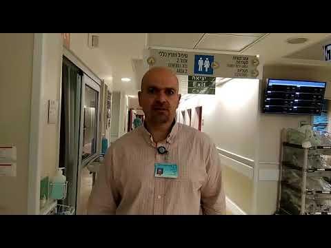 """ד""""ר יורם וויל מסביר על מצב הפצוע מפיגוע הירי בעפרה"""