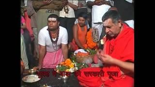 सुबह  में  प्रतिदिन देवघर के भोले बाबा  का सिंगरपूजा / God Shiva Singar & darsan puja MP3